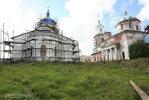 Фото. с сайта http://www.peremeny.ru/.