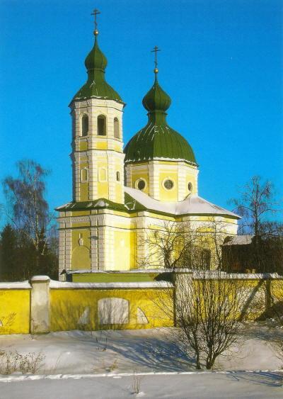 Иоанно-Богословская церковь. Фото. Ю.Н. Лосева.