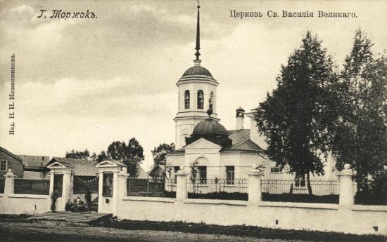 Васильевская церковь.